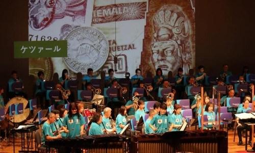 Guatemalteca representará al país en la inauguración de los Juegos Olímpicos de Tokio 2021