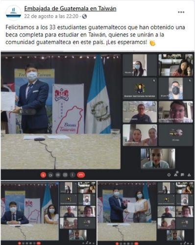 Becas Taiwan Guatemala