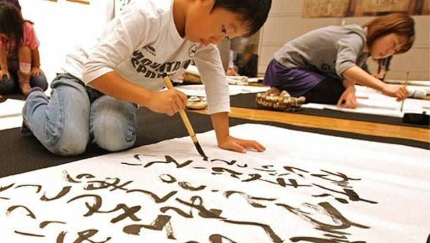 Curso virtual de idioma japonés para principiantes, Guatemala | Octubre-Noviembre 2021