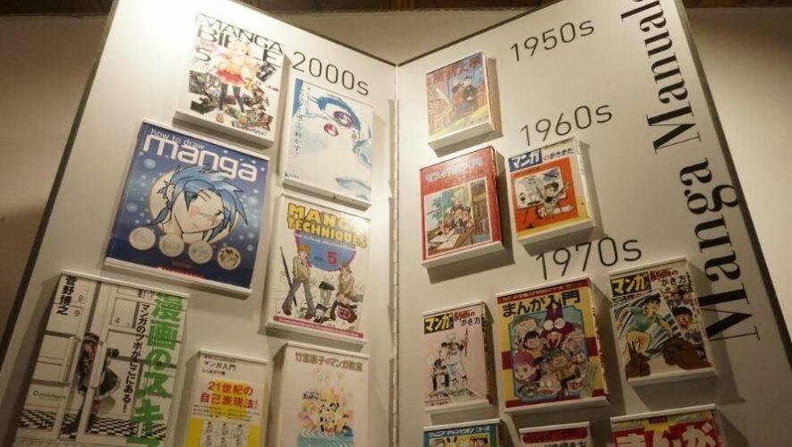 "Exposición de arte japonés ""Manga Hokusai Manga"", Guatemala | Octubre-Noviembre 2021"